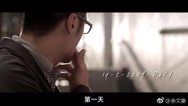 """余文乐晒""""春娇志明""""剧照 感叹十年时光飞逝"""