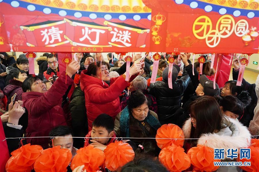 南京:欢乐度元宵4分钟前