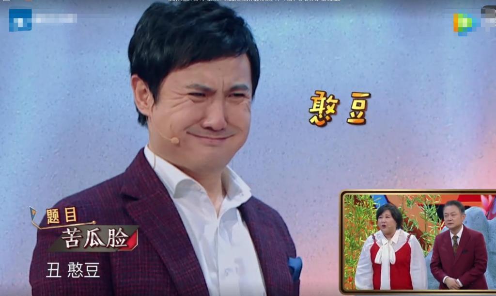 """沈腾表演""""苦瓜脸"""",已经不是帅气的腾了,网友:真的不忍直视了"""