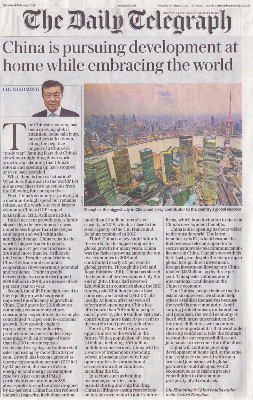刘晓明大使在英媒发表署名文章《中国经济发展依然强劲,将给世界带来更多机遇》