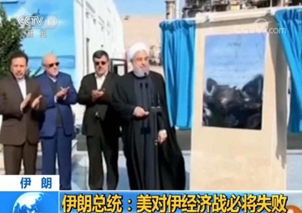 伊朗总统:美对伊经济战必将失败