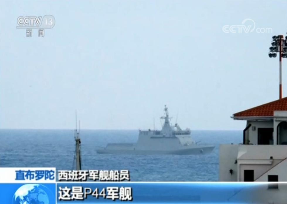 西班牙军舰试图驱离英国商船 英方派快艇驱离西班牙军舰