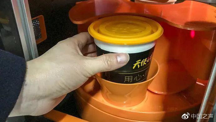 """""""天使之橙""""有无金属污染? 专家:应抽检橙汁数据"""