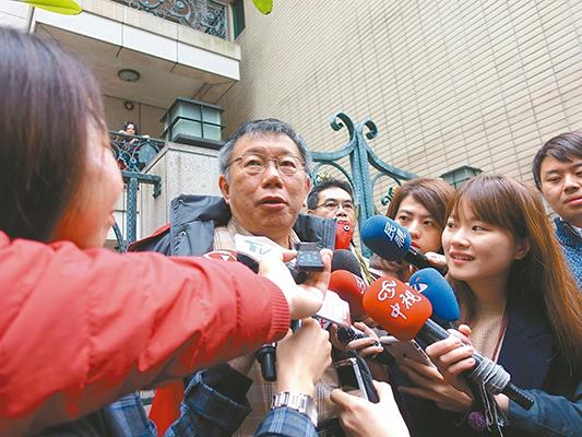 """柯文哲坚持不道歉 痛骂""""新潮流""""是台湾的祸害"""