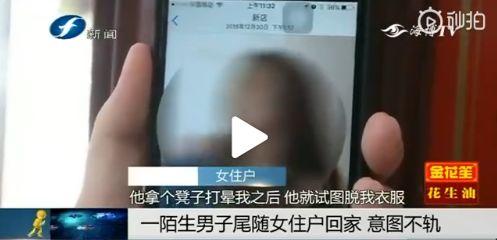 男子听见楼下女孩呼救,见义勇为反被拘14天:不理解!