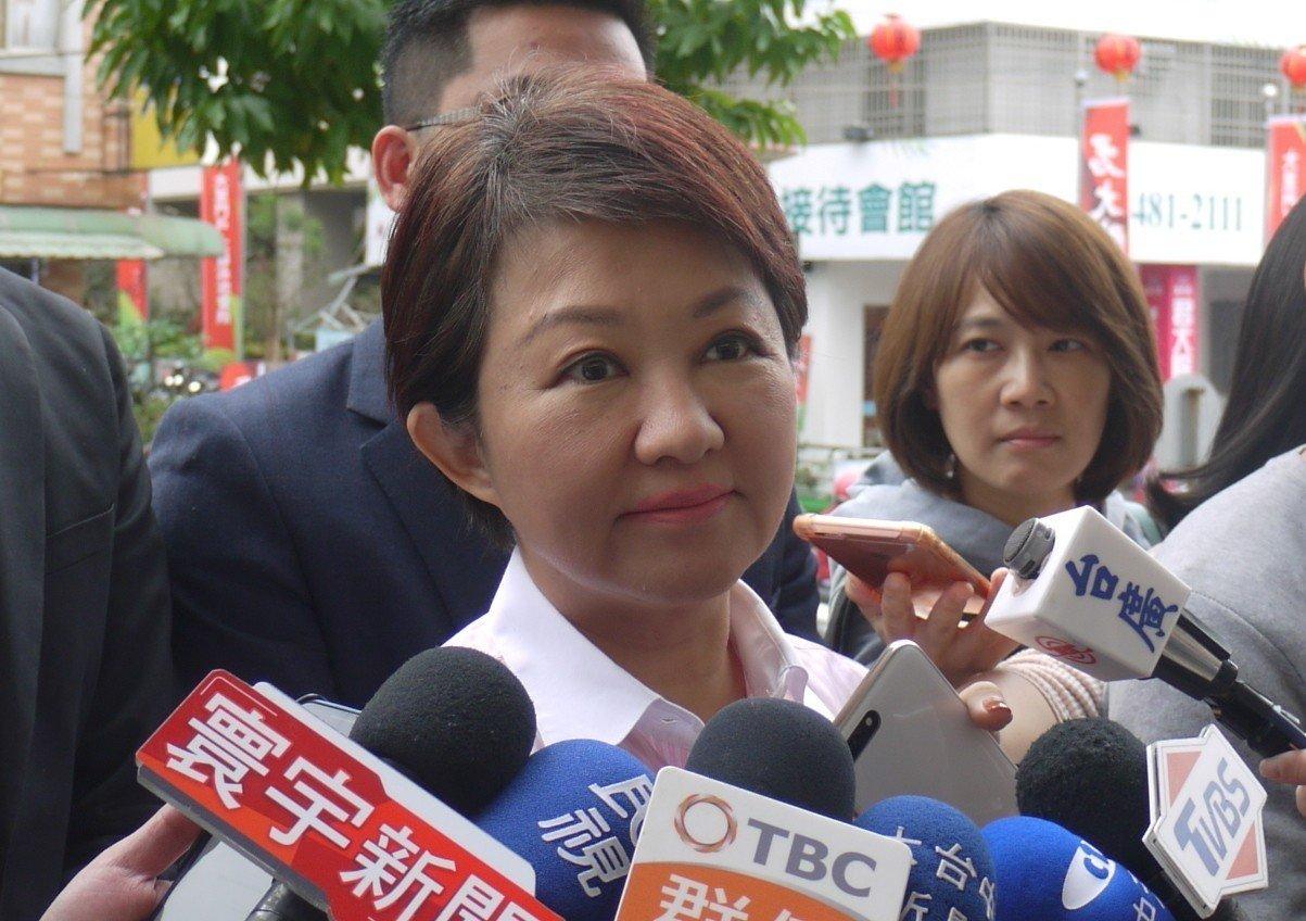 卢秀燕称蔡当局