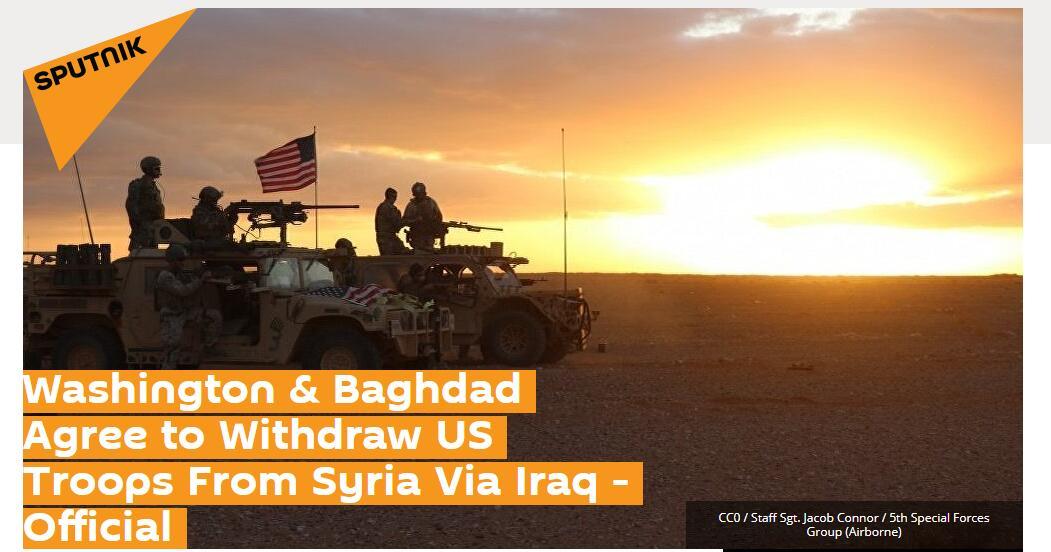 伊拉克官员:美国承诺从叙利亚撤军不晚于4月1日
