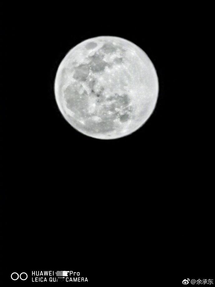 华为P30系列开启预热:超大月亮样张证实后置四摄