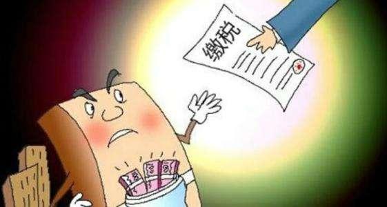 要退税得先缴税? 租房退税不简单