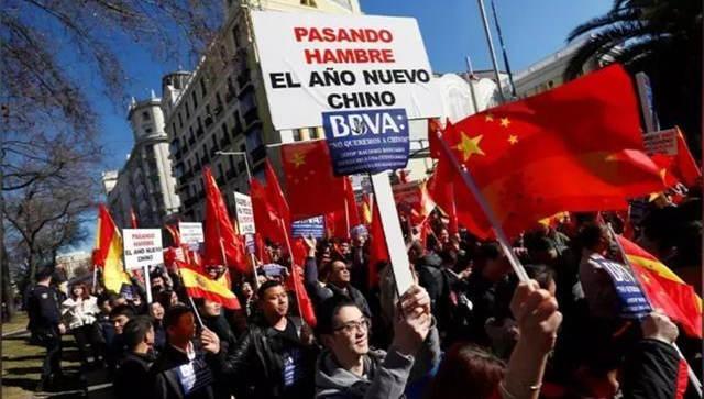 西班牙银行解冻华人账户否认歧视 有留学生曾靠微信红包度日