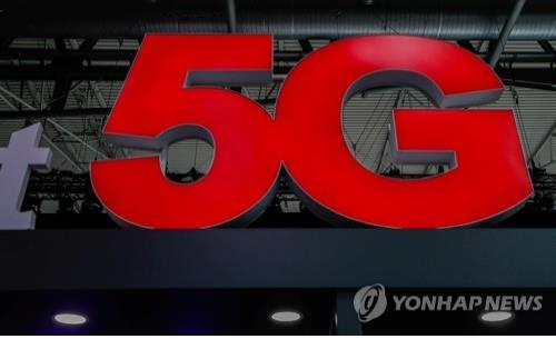 韩国宣布3月启动5G网络服务商业运营