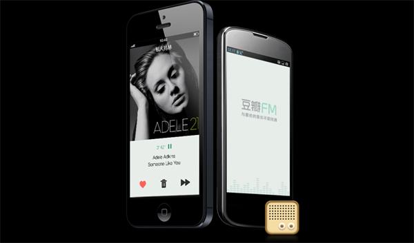 豆瓣FM获得腾讯音乐战略投资 将开展版权合作