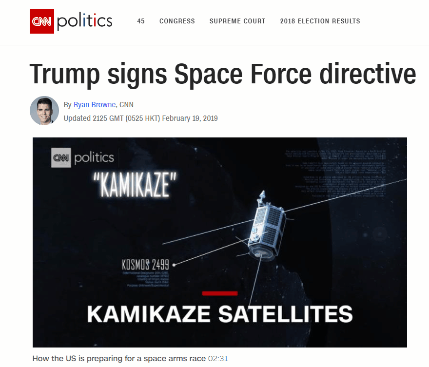 """特朗普签署命令 在美国空军中设立""""太空军"""""""