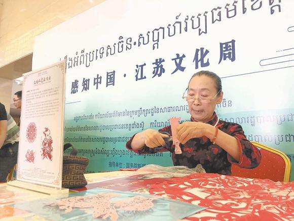 """""""江苏文化周""""在柬埔寨金边钻石岛歌剧院开幕"""