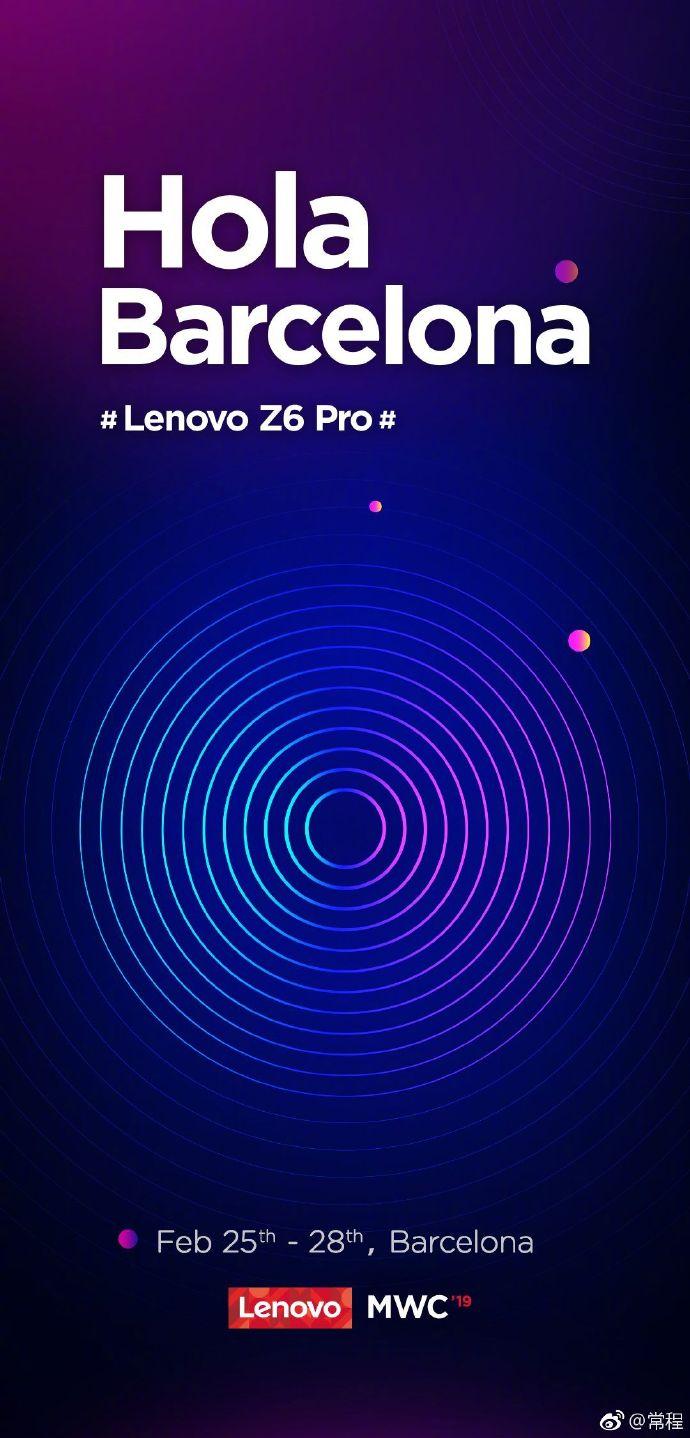 常程曝光联想Z6 Pro,表示不会复活乐檬品牌