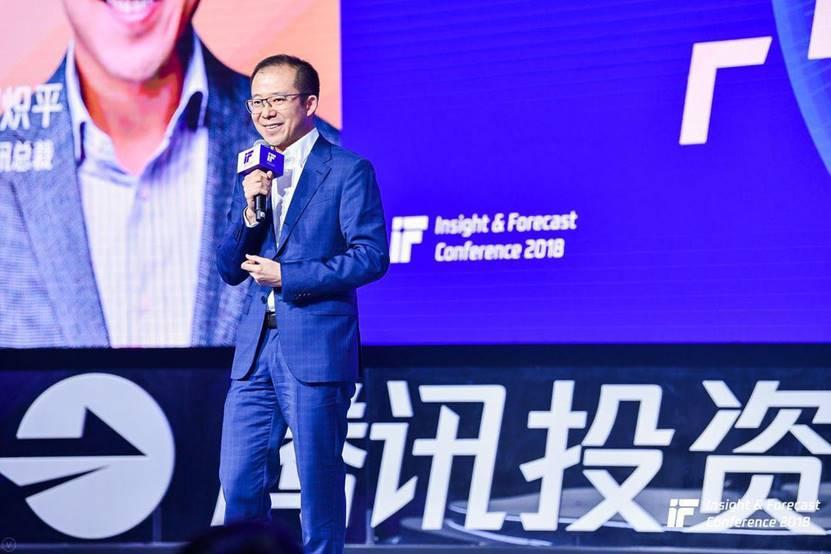 腾讯披露投资成绩单 刘炽平:2019投资规模不会收缩