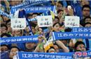 球场暴力层出不穷 中国业余足球如何自居?