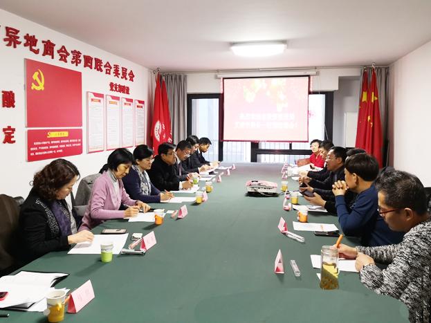 山西投促局、驻京办走访慰问北京山西商会