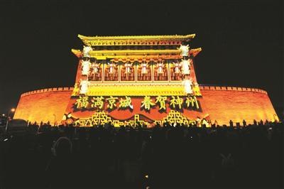 600年德胜门城楼首次上演创意灯光秀