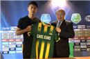 媒体:张玉宁将加盟国安 国内身价最高U23球员