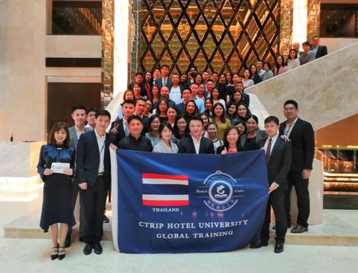 携程酒店大学落地泰国 赋能全球商家