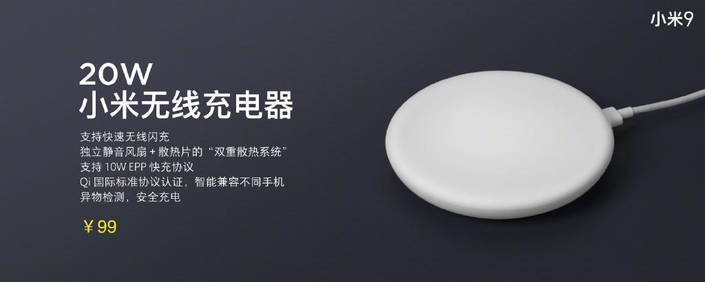 小米认准无线趋势,推出三款无线充电产品