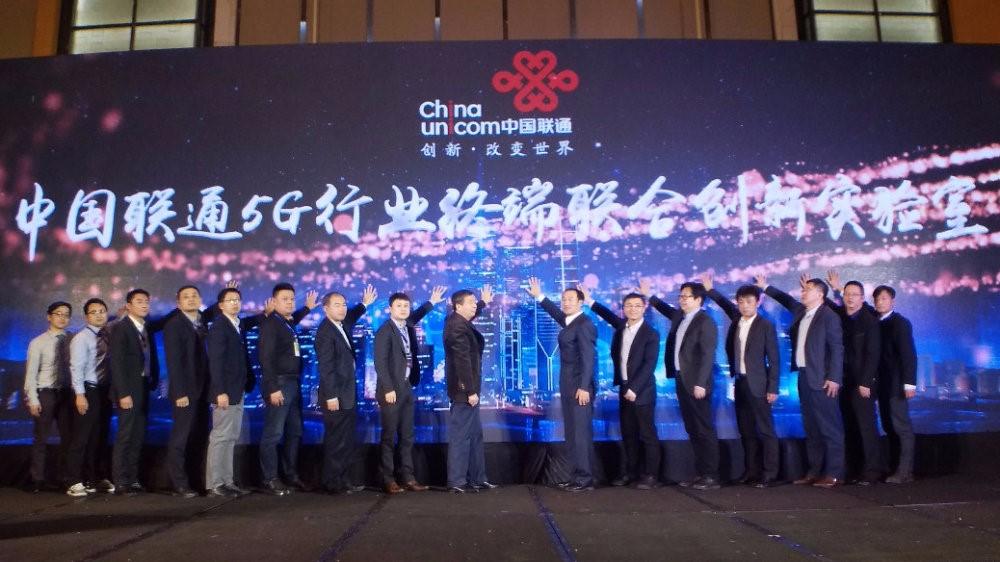 MWC2019:中国联通5G手机等创新终端即将亮相