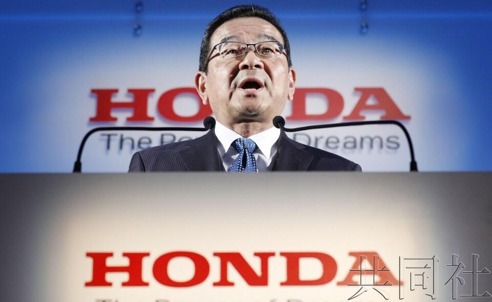 本田宣布2021年内结束英国工厂生产
