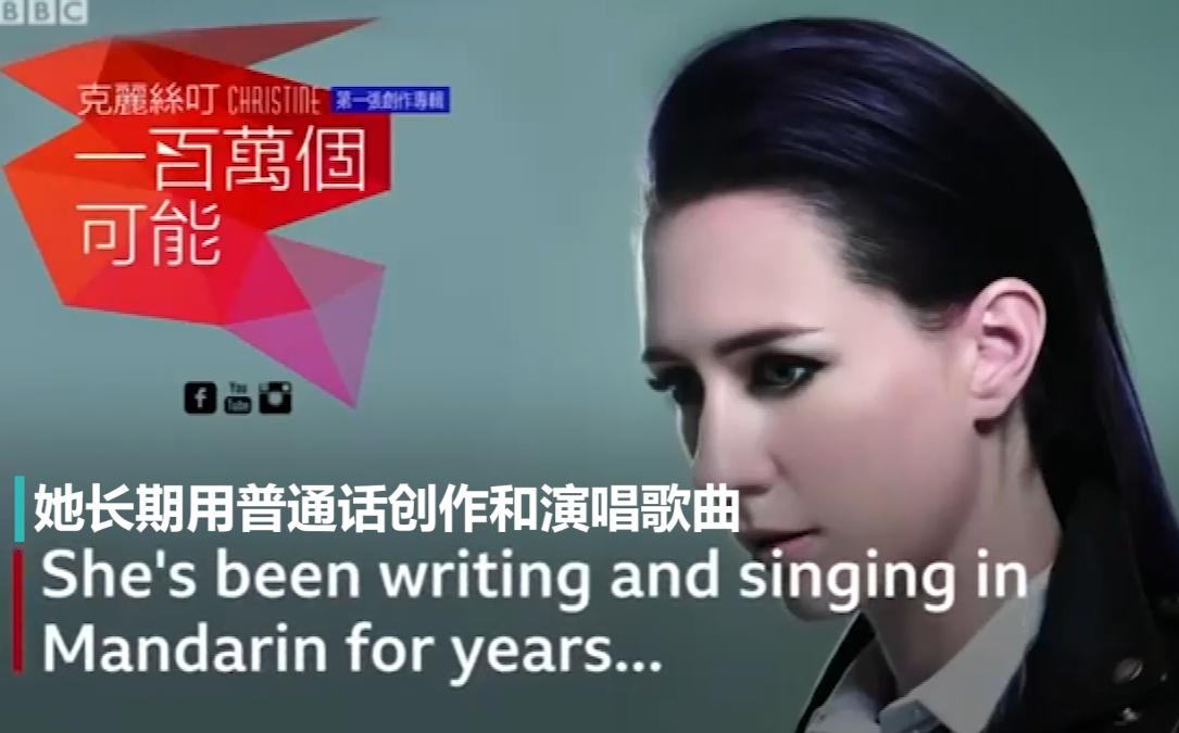 美国女孩:中文是非常有诗意的语言