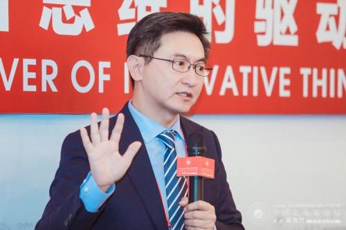 iTutorGroup杨正大出席亚布力中国企业家论坛第十九届年会
