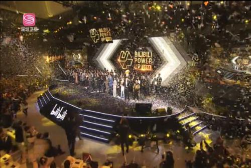 UP主上电视了!B站年度UP主颁奖登陆深圳卫视