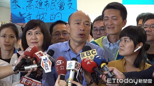 民进党迩来炮火猛轰韩国瑜 台媒:想把韩推上更高位?