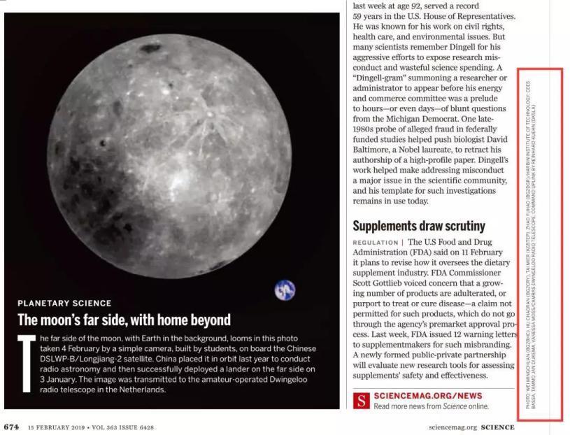 """这张登上《科学》杂志的照片 创作者是几位""""90后"""""""