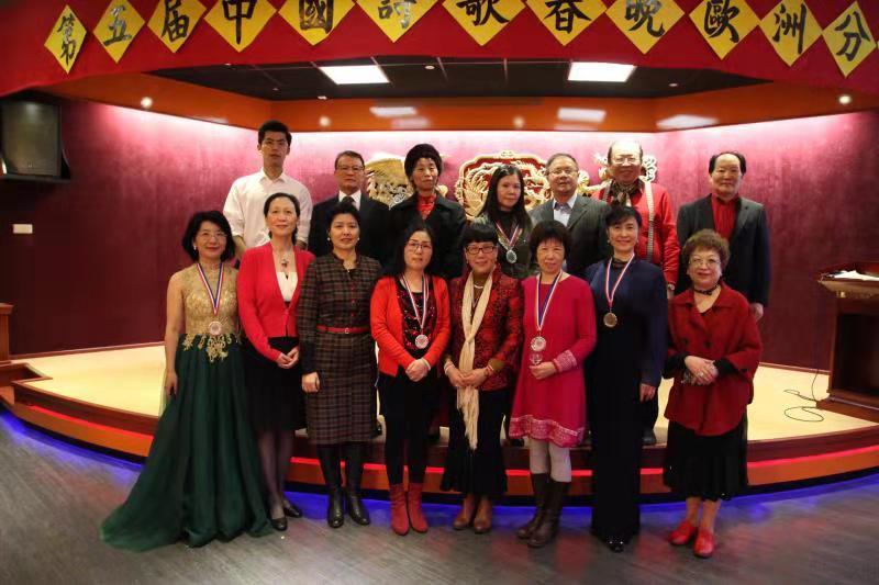 中国诗歌春晚欧洲会场在荷兰鹿特丹成功举办