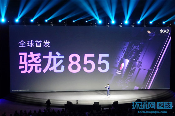 """骁龙855强劲性能支持 小米9""""战斗天使""""降临"""