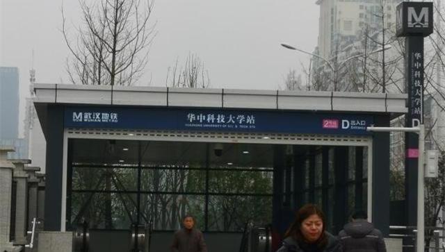 """武汉一地铁成华中科大""""最牛校车"""":有5站可到该校"""