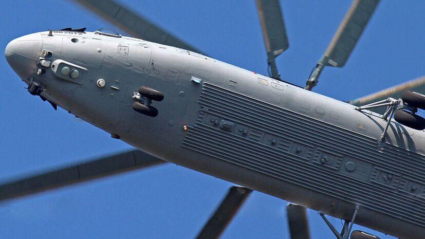 俄媒:中俄将签署重型直升机制造合同 计划生产200架