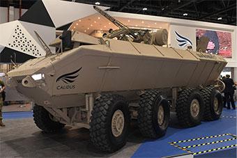 乌克兰也玩魔改 研发新装甲车具备模块化功能