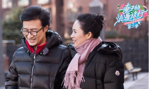 《妻子2》章子怡汪峰首谈婚姻经营之道