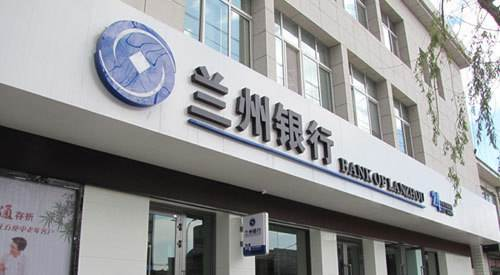 兰州银行IPO审核恢复正常