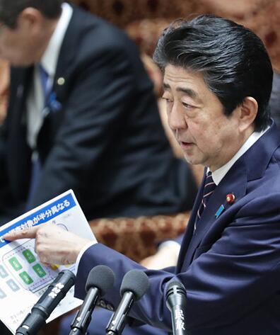 安倍晋三已成为连续在任天数第2长的日本首相