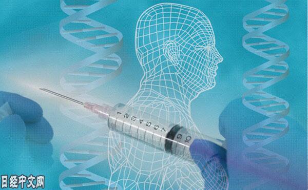 基因治疗药在日本首次获批 最早5月问世