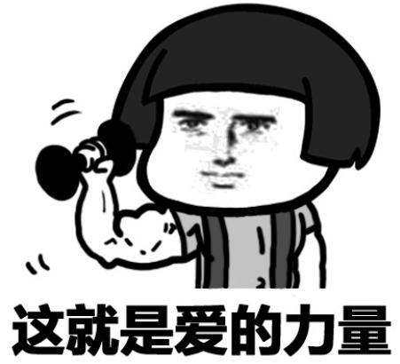 全台湾对蔡英文最有信心的人:狂赞蔡20分钟参会者眩晕送医