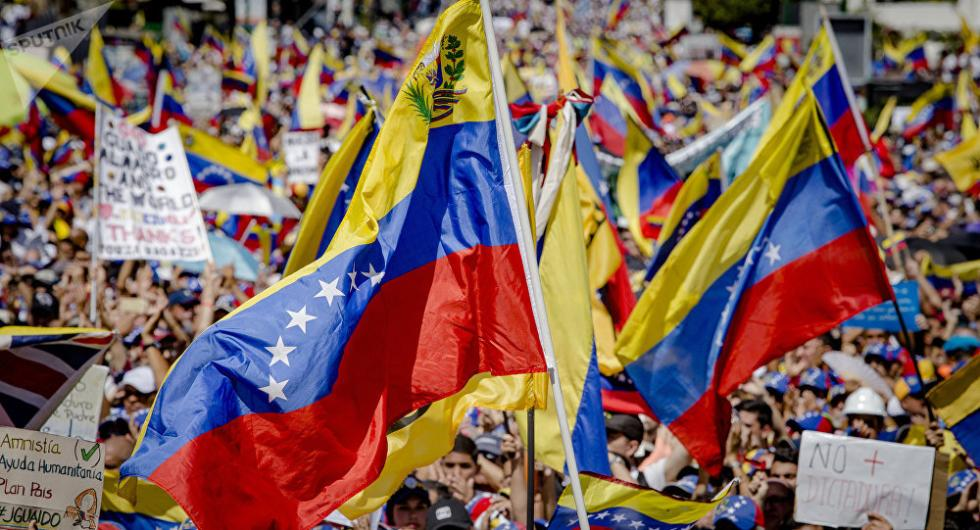 委内瑞拉驻厄瓜多尔领事馆遭袭击 抢钱还断电话线