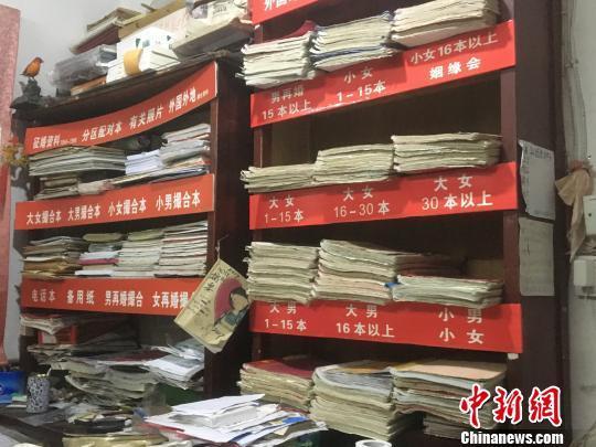 """武汉耄耋匹俦65年任务当""""月老"""" 牵线1950对姻缘"""