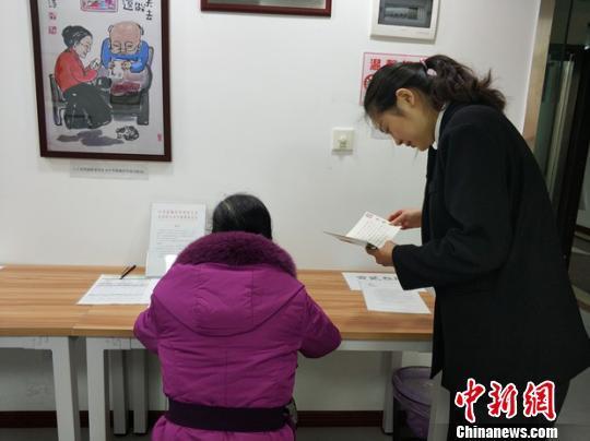 """重庆90%的遗言涉房产 99.9%老人挑选""""防半子儿媳条款"""""""