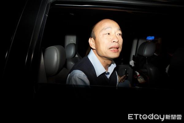 国民党不排除征召韩国瑜参选2020年台湾地区领导人
