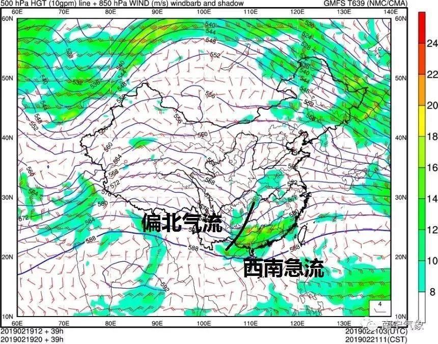 冷空氣再次上線,陰雨來襲!南寧濕冷天氣要持續到……
