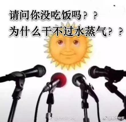 连绵不断的雨天,江浙沪人民灵魂拷问上热搜!