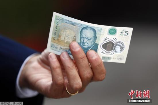 """外媒:英镑购买力下降 华人用英镑兑港币或""""不好使"""""""